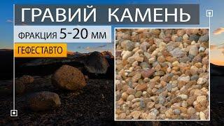 видео Купить песок на подсыпку в Москве: доставка, цена за куб