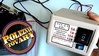 Зарядное устройство Аида-10s предпусковое