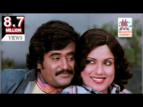 Nadhiyoram Naanal Ondru song HD | Rajini Old Songs | Ilaiyaraja | Annai oru alayam |நதியோரம் நீயும்