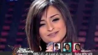Twassa Fiyi - Zeina (Star Academy 7 Lebanon Prime 12) توصى فيي - زينة افتيموس