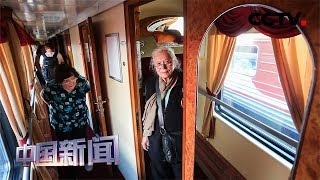 [中国新闻] 俄罗斯开通首列北极旅游列车 | CCTV中文国际