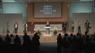 필그림 교회 3부 찬양 05.07.2017