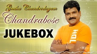 Chandrabose Hit Songs || Jukebox  || Geetha Chandrodayam
