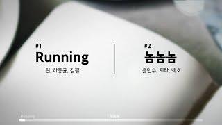 [리릭 비디오] 린, 하동균, 김필 - Running & 윤민수, 치타, 백호 - 놈놈놈