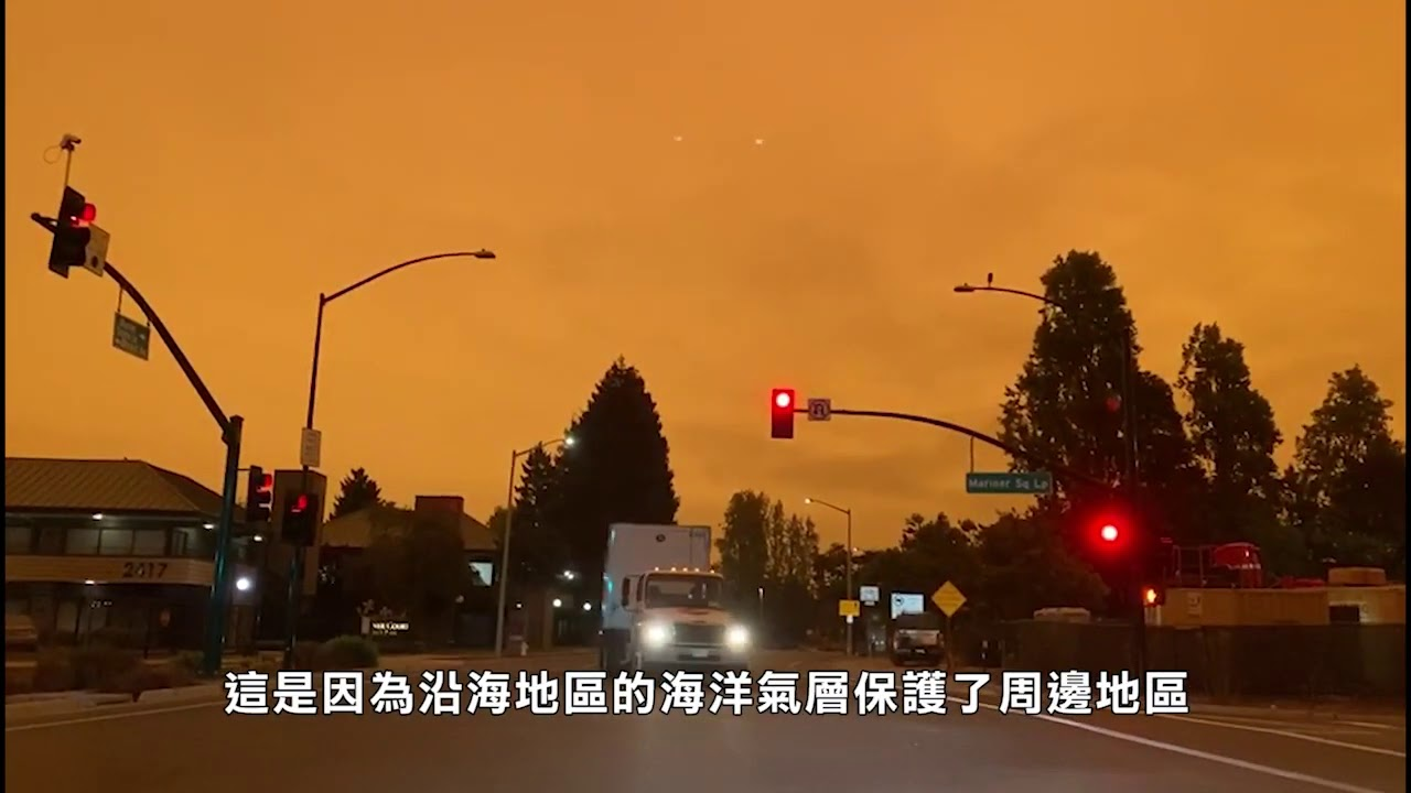灣區:海洋氣流有助清洗煙霧天空