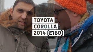 Toyota Corolla 2014 (E160) - Большой тест-драйв (видеоверсия) / Big Test Drive - Тойота Королла