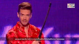 Артём Кузьмин в тайском ТВ шоу Выбор.