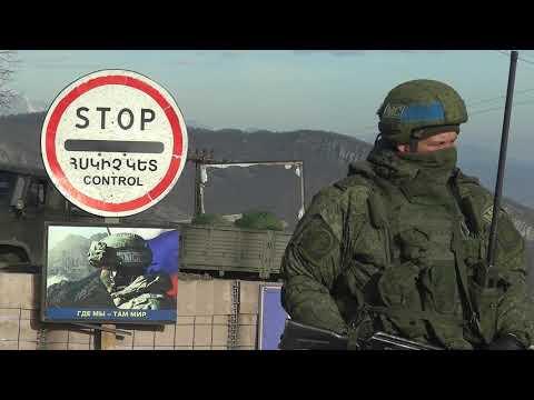 Мониторинг обстановки российскими миротворцами в Нагорном Карабахе