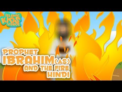 Islamic Kids Videos in Hindi | Prophet Ibrahim (AS) Part-2 | Quran Stories For Kids in Hindi