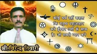 ahimsa parmo dharma, jainam jayati shasanam, achche karm, punya karma, pap karma, achchai,