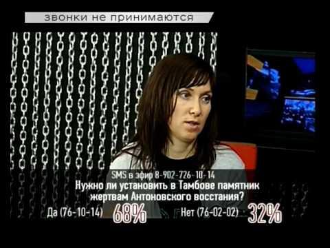 Новости 1 вчера видео