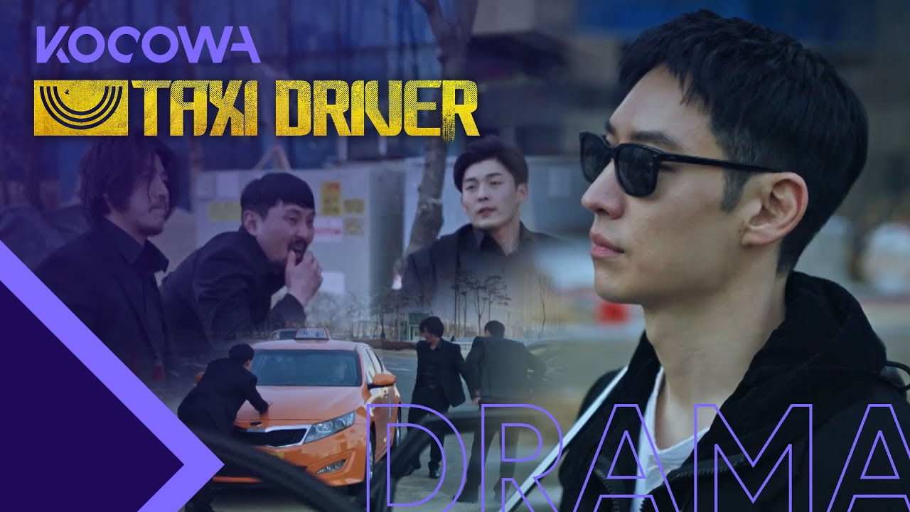 Must they take revenge on a car with kids in it? [Taxi Driver Ep 1]