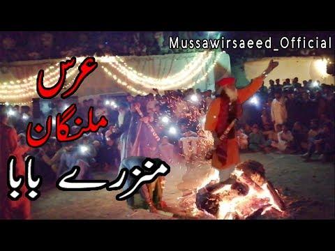 Urros  عرس | Malangaan | Manzary Baba | KOT Malakand | Dargai | Vlog Mussawir saeed Official