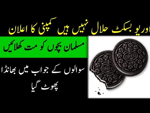 Oreo biscuits are not halal | company announced on tweeter