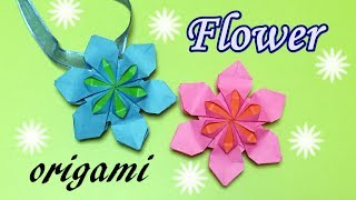 Amazing Origami Flower Tutorial | How to Make a Paper Beautiful Flowers Step by Step | DIY Pendant thumbnail