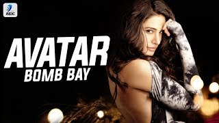 Avatar Bomb Bay Nritya Shastra Bass Boosted EDM 2019 Mp3 Song Download