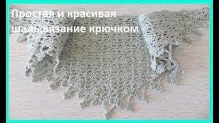 Простой и красивый узор для шали или бактуса, crochet shawl (шаль№ 121)