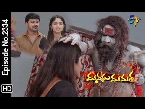 Manasu Mamata | 14th July 2018 | Full Episode No 2334 | ETV Telugu