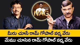 Telugu Film Writer Nivas about Ram Gopal Varma and Telugu Film Writers Professional Struggle   NAG