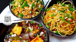 Delicious Special Chinese Platter Part 1 - Simple Restaurant Style Chinese Platter/ Poonam's Kitchen