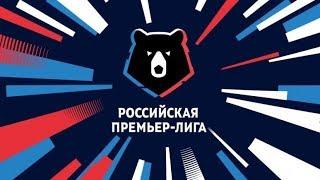Пронозы букмекеров на матчи Енисей - Зенит, Арсенал - Динамо и Рубин - Краснодар