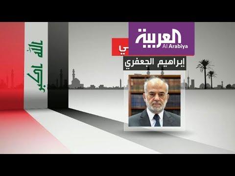 أشهر الغائبين عن انتخابات العراق
