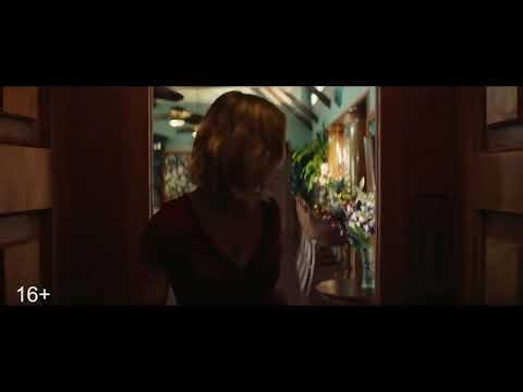 Остров фантазий —трейлер (2020)