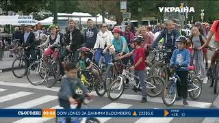 День без автомобілів влаштували у Брюсселі