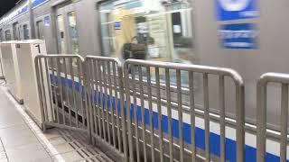 福岡市営地下鉄天神駅2000N系19編成貝塚行出発シーン