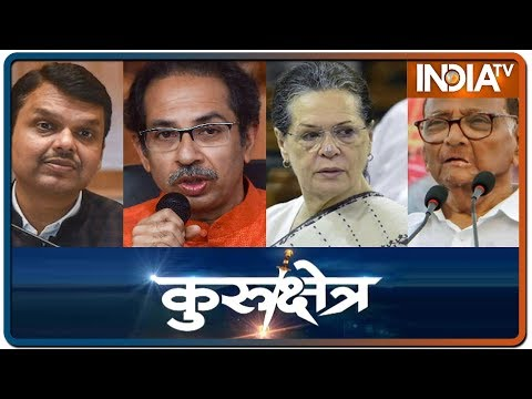 Kurukshetra: Maharashtra में किसकी बनेगी सरकार?   India TV News  