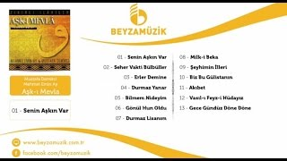 Mustafa Demirci - Mehmet Emin Ay - Seher Vakti Bülbüller