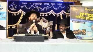 הרב יעקב בן חנן - מה היסוד לכל היהדות לפני הכל