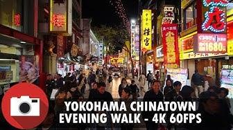 Evening Walk in Yokohama Chinatown - Motomachi Chukagai - 4K 60FPS