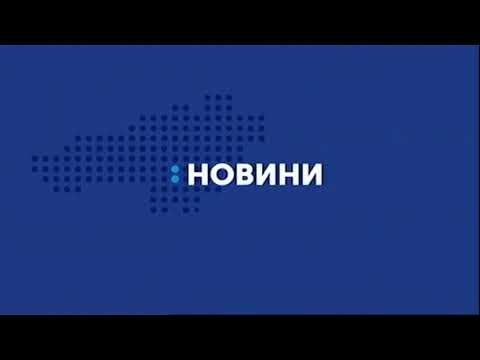 UA: Кропивницький: 14.05.2019. Новини. 13:30