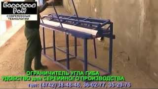 Листогибочный станок | Листогиб ручной ЛГС(Ручной листогиб ЛГС-26 (листогибочный станок) совмещает в себе высокие эксплуатационные параметры и невысо..., 2013-04-29T17:15:55.000Z)