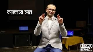 Язык жестов: видеоурок 2