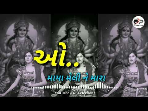 halo-ne-aapna-malak-ma-//-ambe-maa-status-//-vadodara-navratri-utsav-//-gp-selection