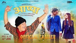  APPA   OFFICIAL TRAILER : Starring Daya Hang Rai, Allona Kabo Lepcha, Siddhant Raj Tamang