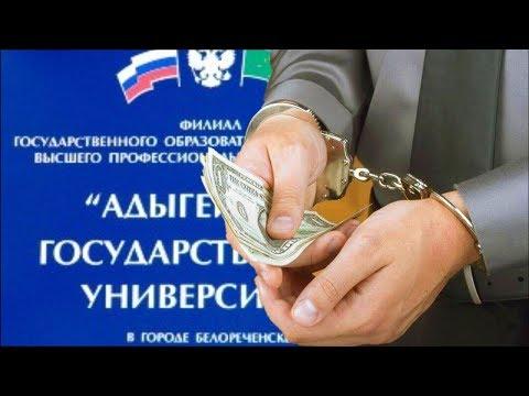 Подполковник ФСБ липово преподавал