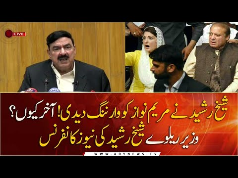 Federal Minister Sheikh Rasheed Ahmed news conference