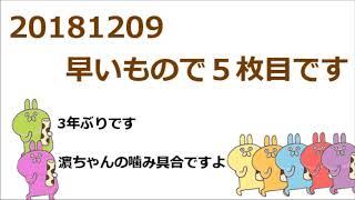 よければチャンネル登録お願いします→ http://bit.ly/2pRvDOr [関連動画...