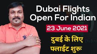 दुबई फ्लाईट शुरू हो रही है इंडिया से - Dubai Flights Open from India - Rules