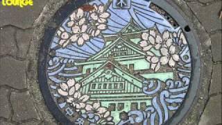 藤田恵美 - 街の灯り