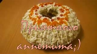 Мясной салат Купеческий