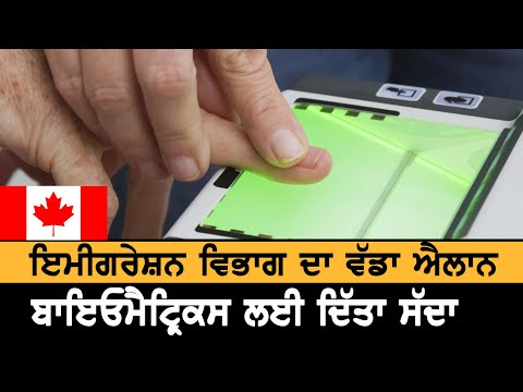 Service Canada Resuming Biometrics Collection Services For Permanent Residence