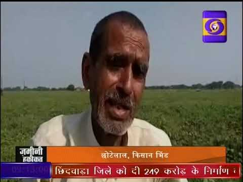 Ground Report Madhya Pradesh: Soil Helth Card Bhind