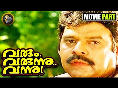 Varum Varunnu Vannu Movie Part  Never turn your friend into an Enemy