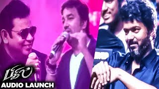 AR Rahman's EPIC Reply to Mirchi Shiva - Thalapathy Vijays Ultimate Reaction | Atlee | AGS