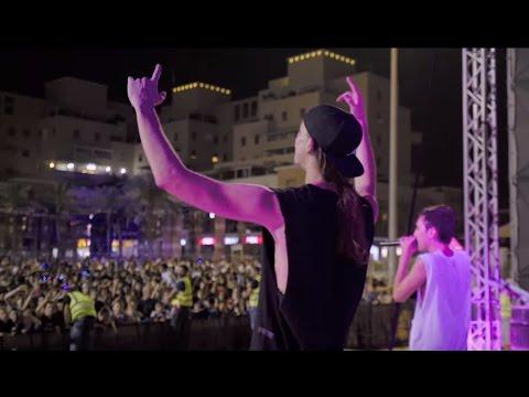 Ido B Zooki Full Live Show 2017 ההופעה המלאה | עידו בי וצוקי יום העצמאות כפר סבא