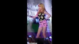 Park Bom - Fire  #FanCam #3